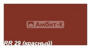 RR_29_krasnyu_1