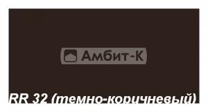 RR_32_lesnou_orex_1
