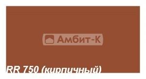RR_750_kirpichnyu_1