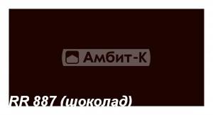 RR_887_kashtan_1