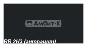 antracit_2h3